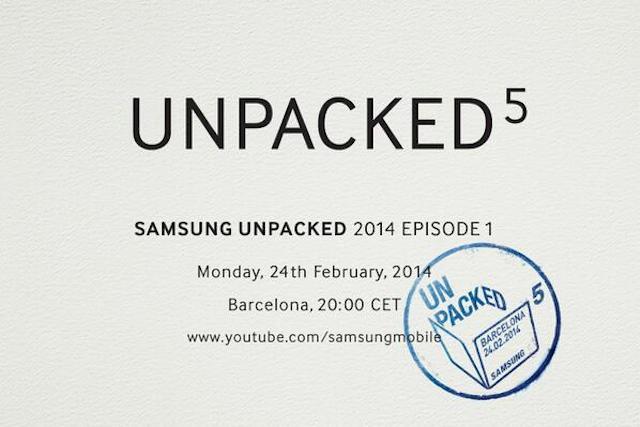 Samsung、2月24日にイベント開催!GALAXY S5が発表される?