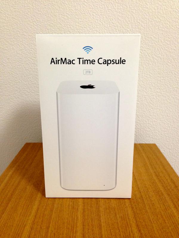 AirMac Time CapsuleをNAS化して無線でデータにアクセス可能に!転送速度も測ってみた