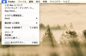 Mac-start