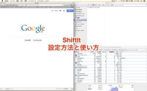 ShiftIt