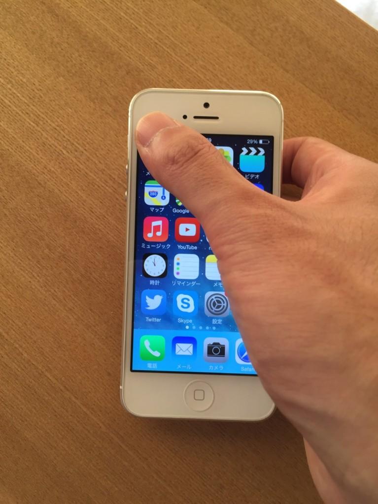 iPhone5-mochi
