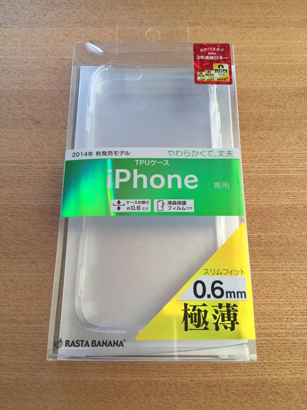 とりあえずで買ったラスタバナナ製の薄型透明なiPhone6用ケースがけっこう良かった件について
