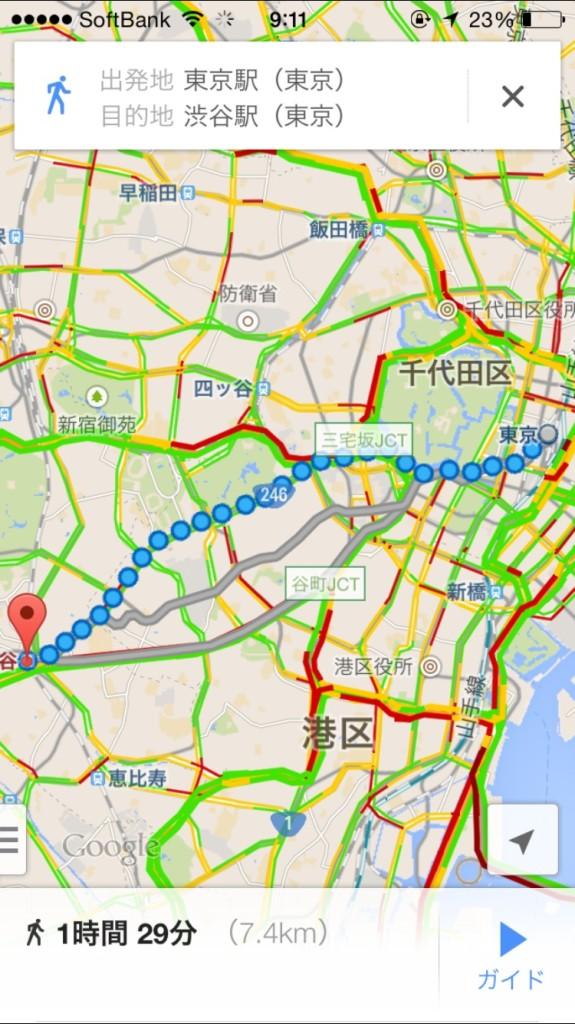 Google Maps-3