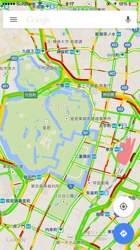 Google Maps 4.0-1