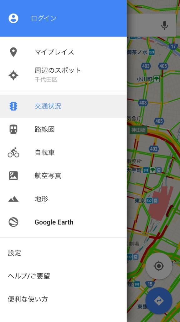Google Maps 4.0-2