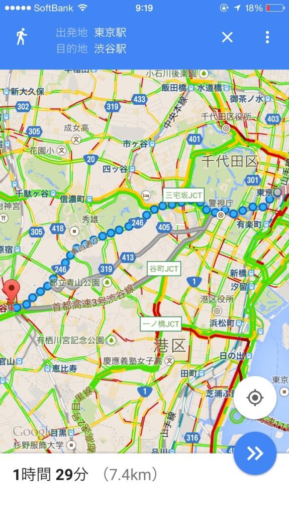 Google Maps 4.0-3