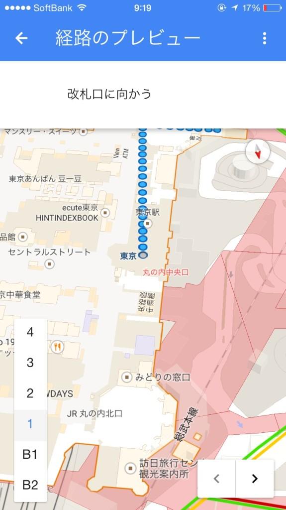 Google Maps 4.0-4