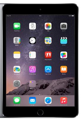 iPad mini-display.