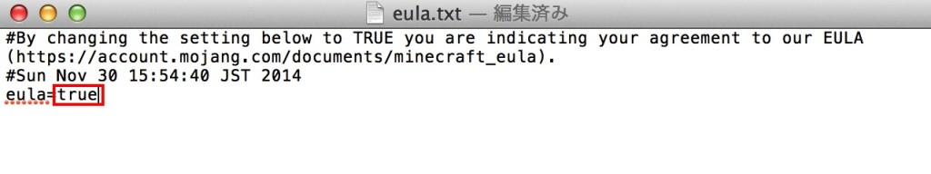 minecraft_multisever-4.3