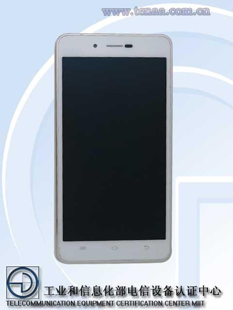 中国Vivo、世界最薄4.75mmの「Vivo X5 Max」がTENAAの認証を通過!