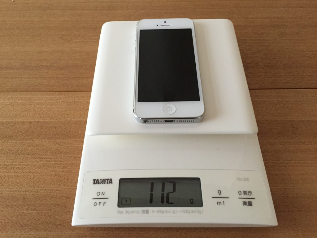 weight-iPhone5