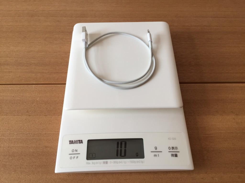 weight-lightning0.5m