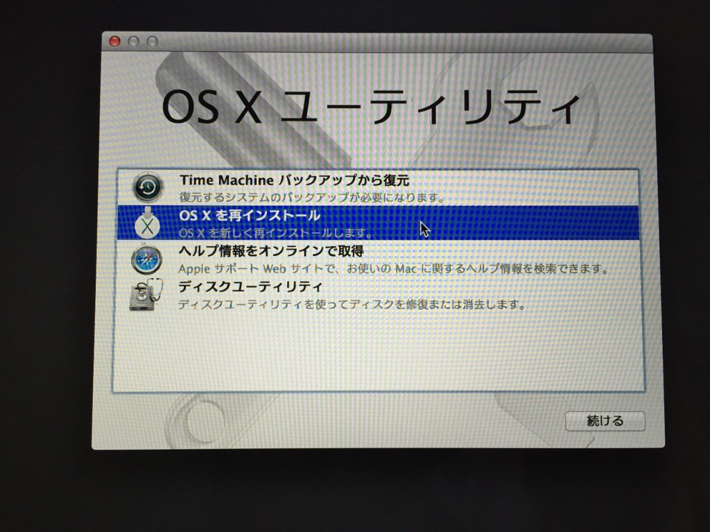 clean install_mavericks-6