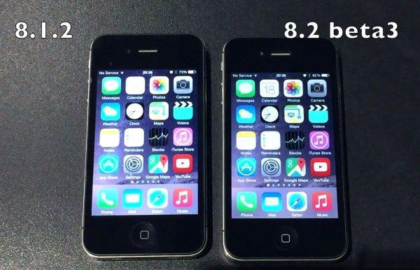iPhone4s上での「iOS 8.2 beta3」と「iOS 8.1.2」の動作比較動画が公開 iOS8.2のほうがわずかに早い?