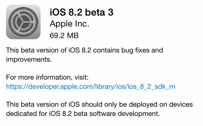 「iOS 8.2 beta3」が開発者向けに公開!ヘルスケアアプリに変化が!?