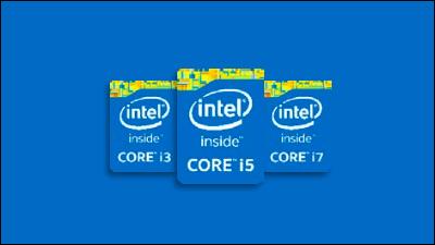 Intelが「Broadwell」Uシリーズを正式発表!バッテリー持ち最大30%改善!グラフィックス性能約20%向上!