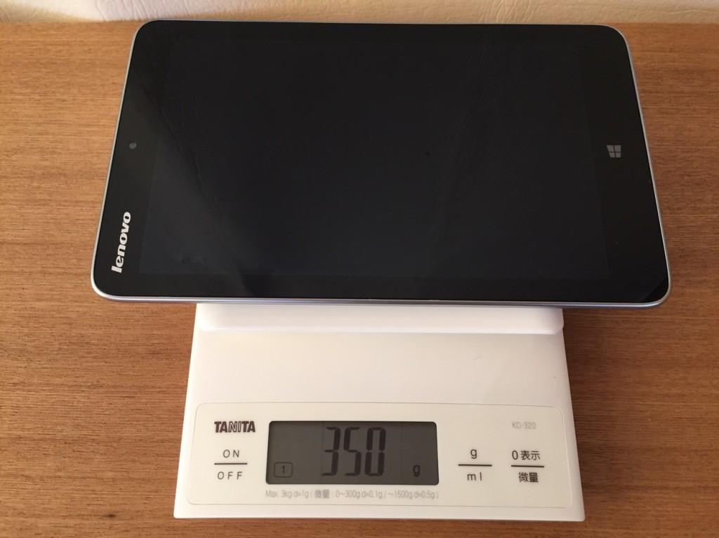 Miix 2 8_weight-1