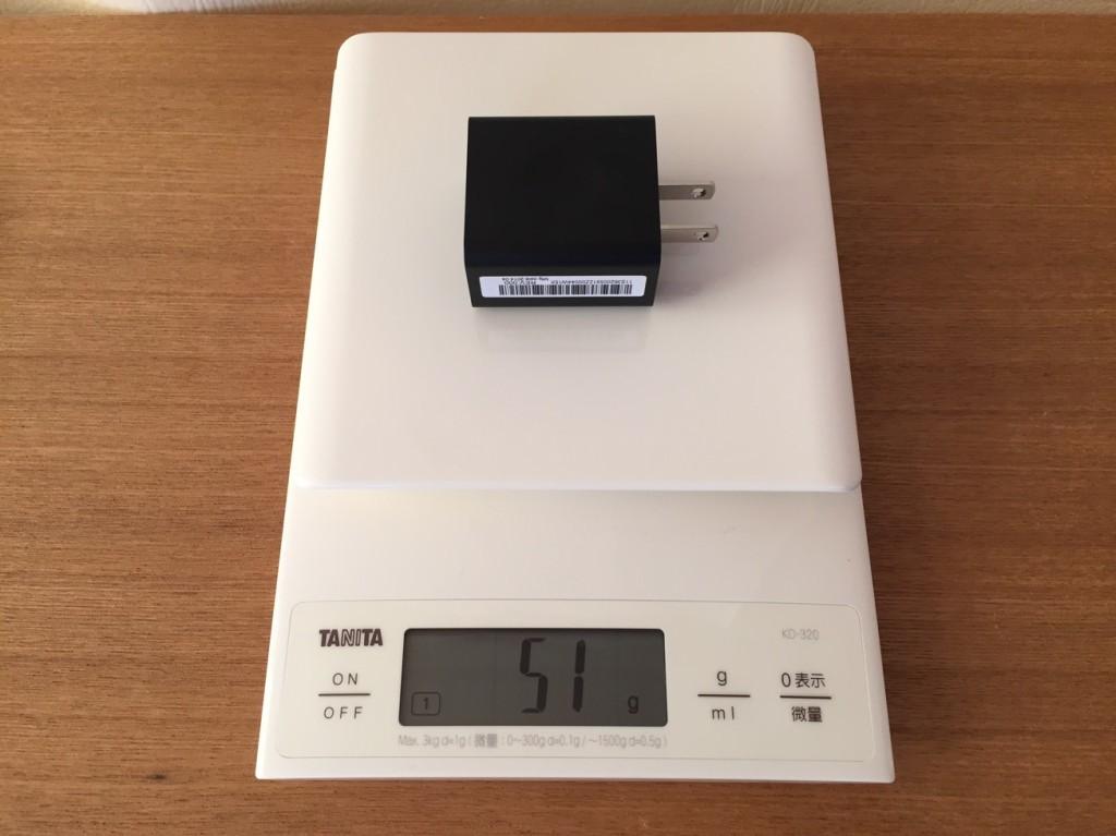 Miix 2 8_weight-2