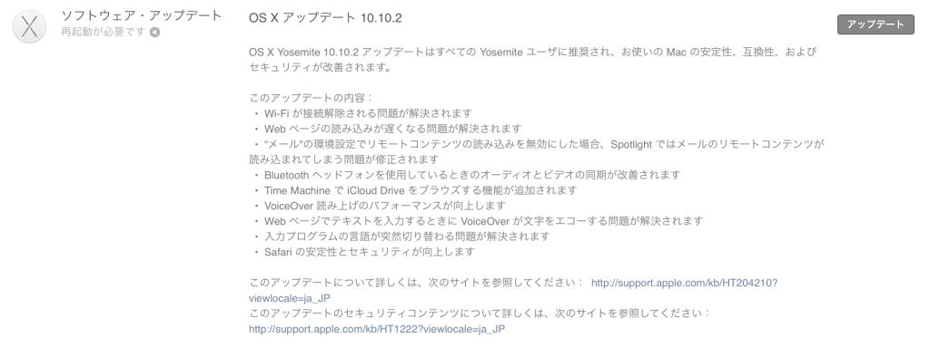 OS X 10.10.2