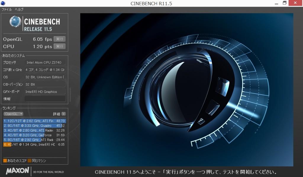 lenovo Miix 2 8 CineR11.5