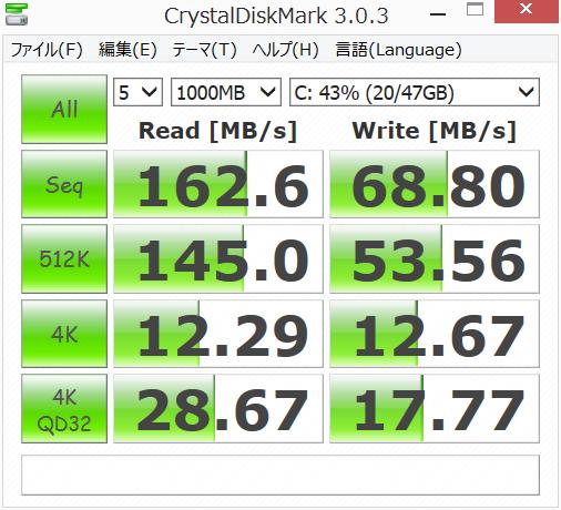lenovo Miix 2 8 diskspeed