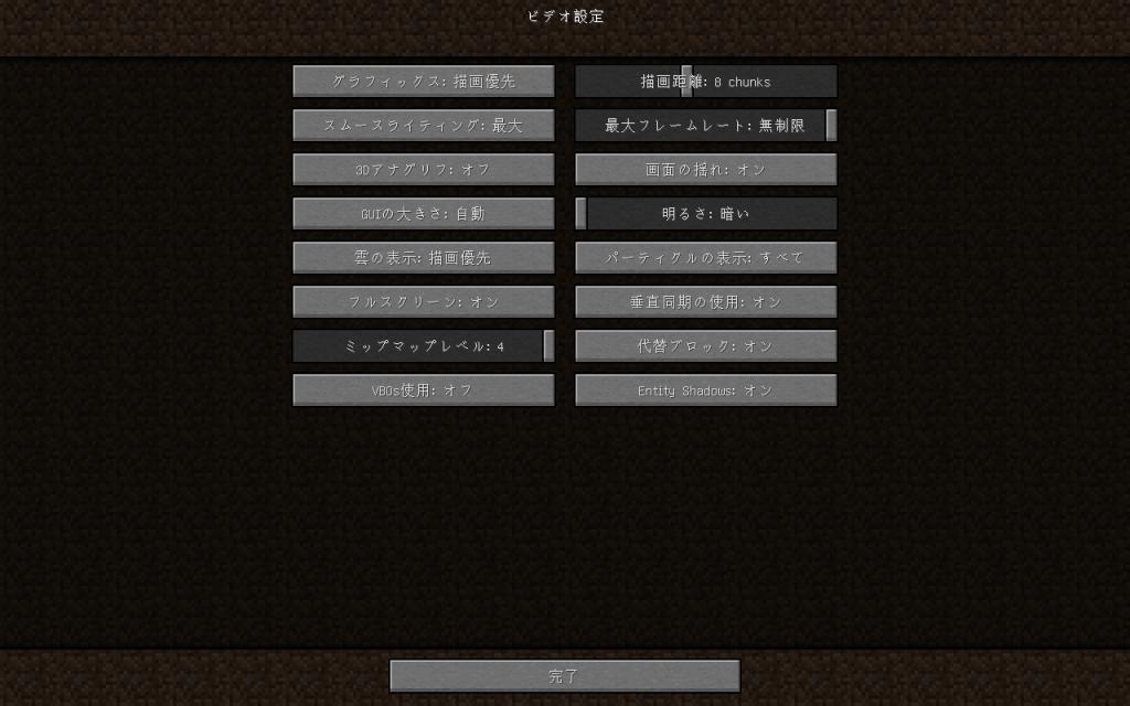 minecraft miix-setting