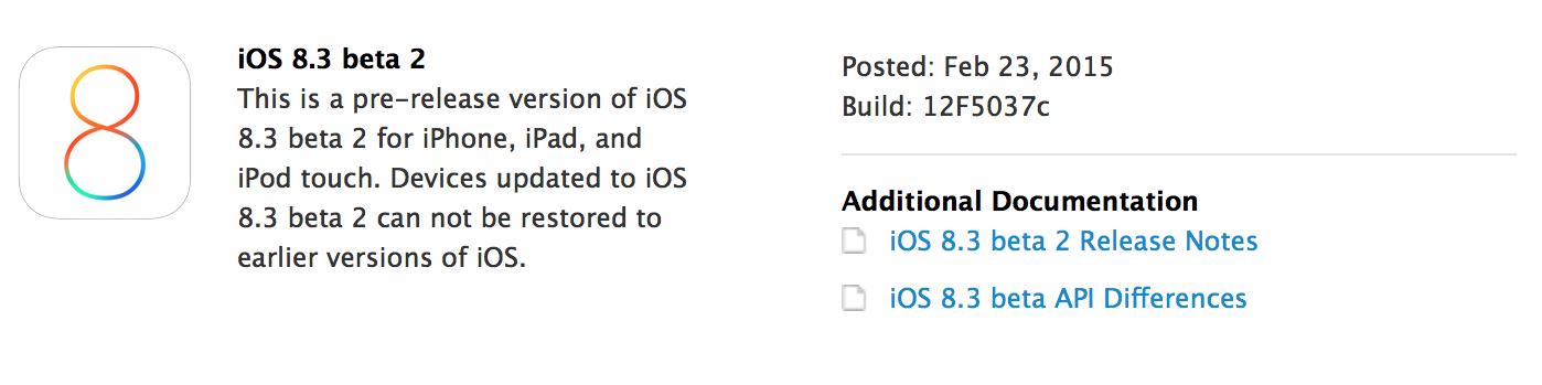 「iOS 8.3 beta 2」が開発者向けにリリース!絵文字の肌色が変更可能に