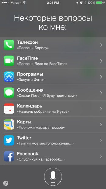 iOS 8.3 beta2-6