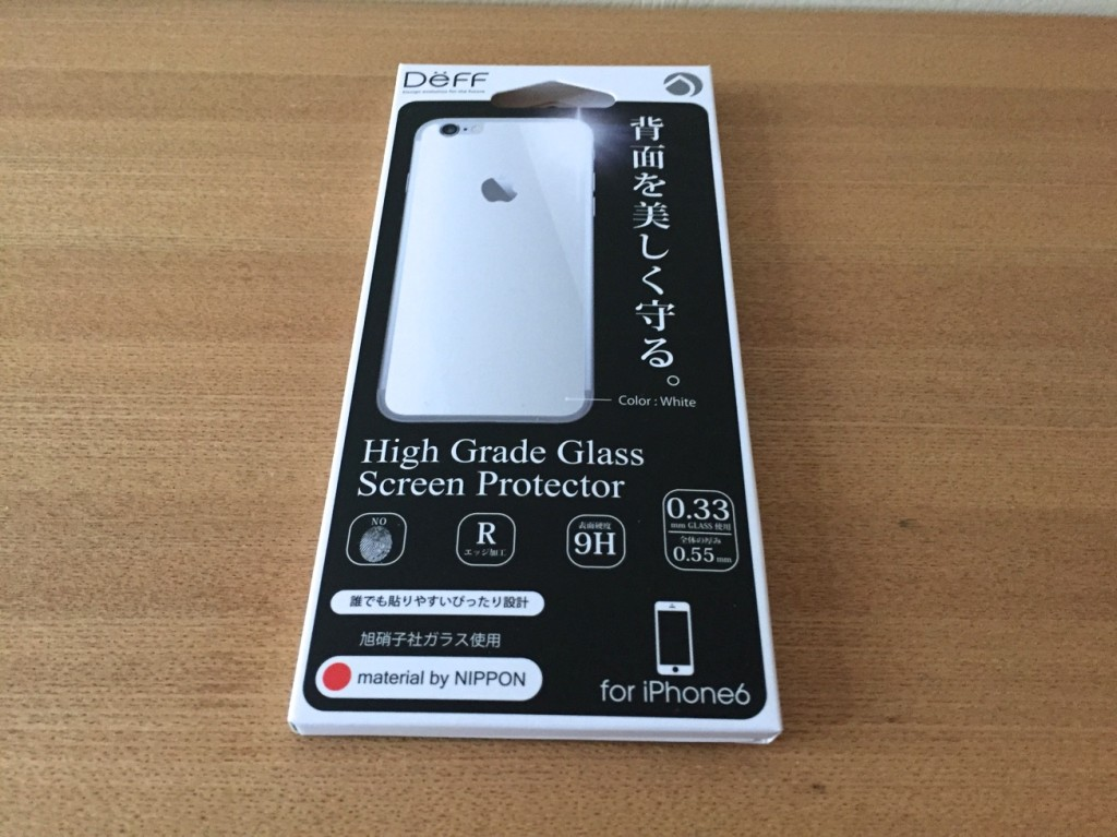 iPhone6 glass cover-1