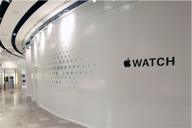Apple Watch-Store