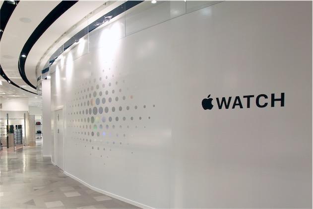 「Apple Watch」は発売当初は予約が必須になる?当日購入はできない模様
