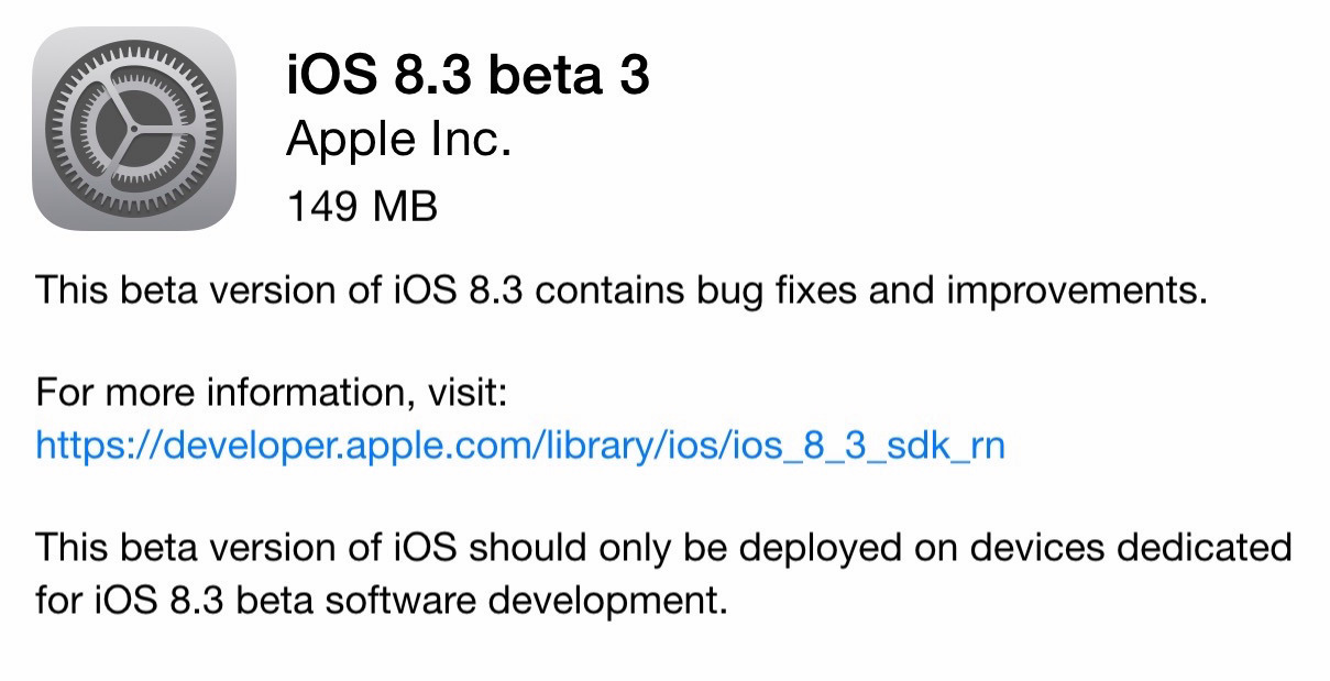 Apple、「iOS 8.3 beta 3」を配信開始!パブリックベータ版も配信