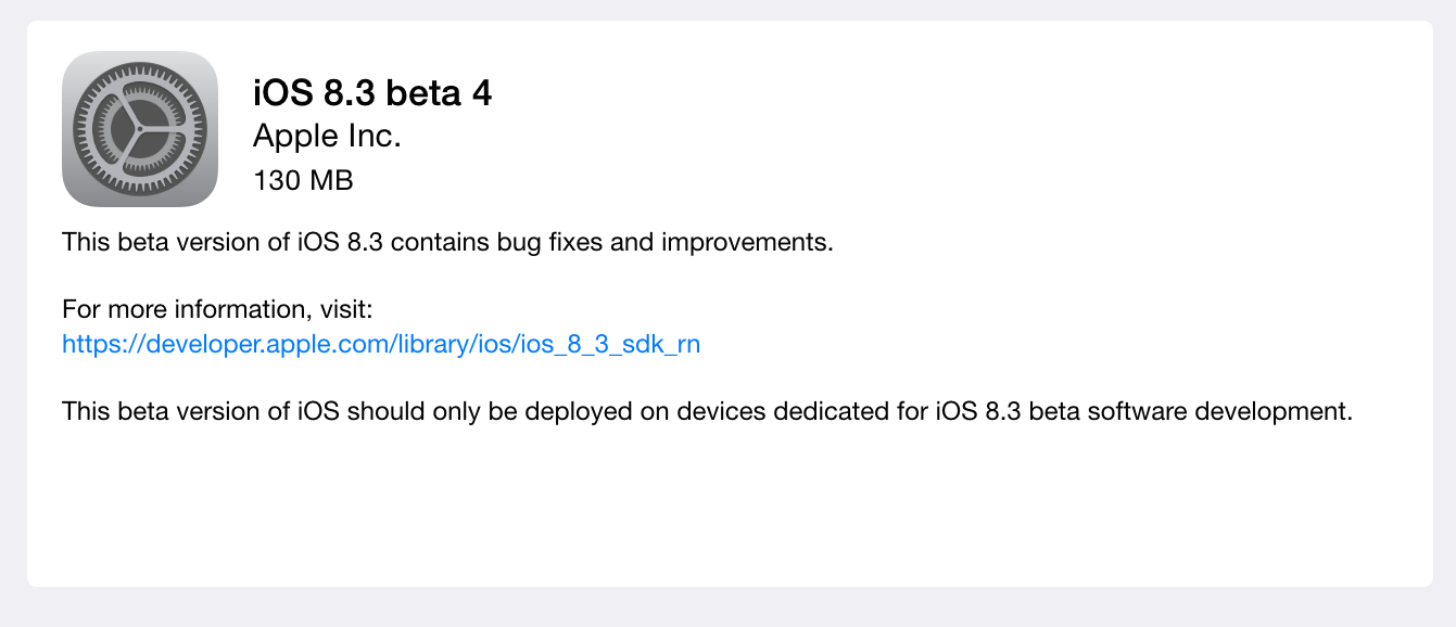 Apple、「iOS 8.3 bata4」を開発者/テスター向けに配信開始!