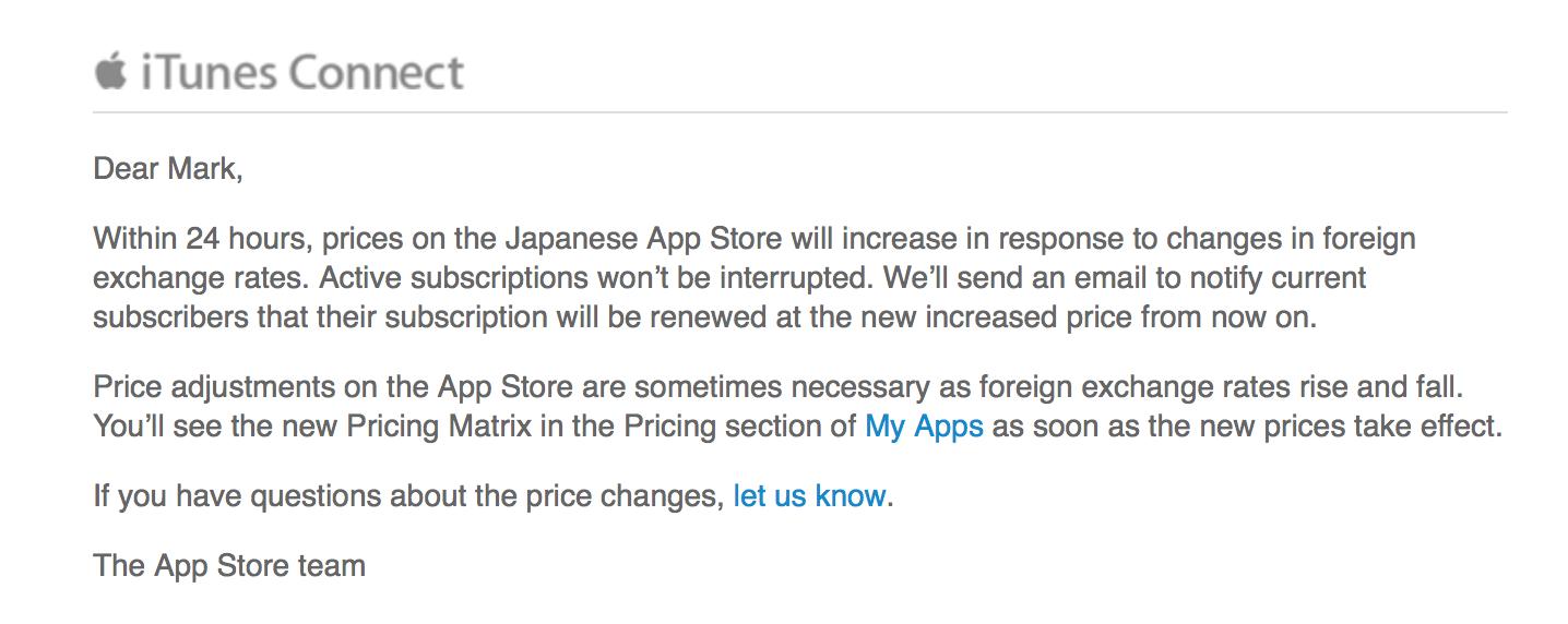 日本のApp Storeのアプリが24時間以内に値上げされる模様