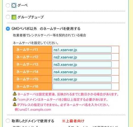 Duplicator_2-3-2