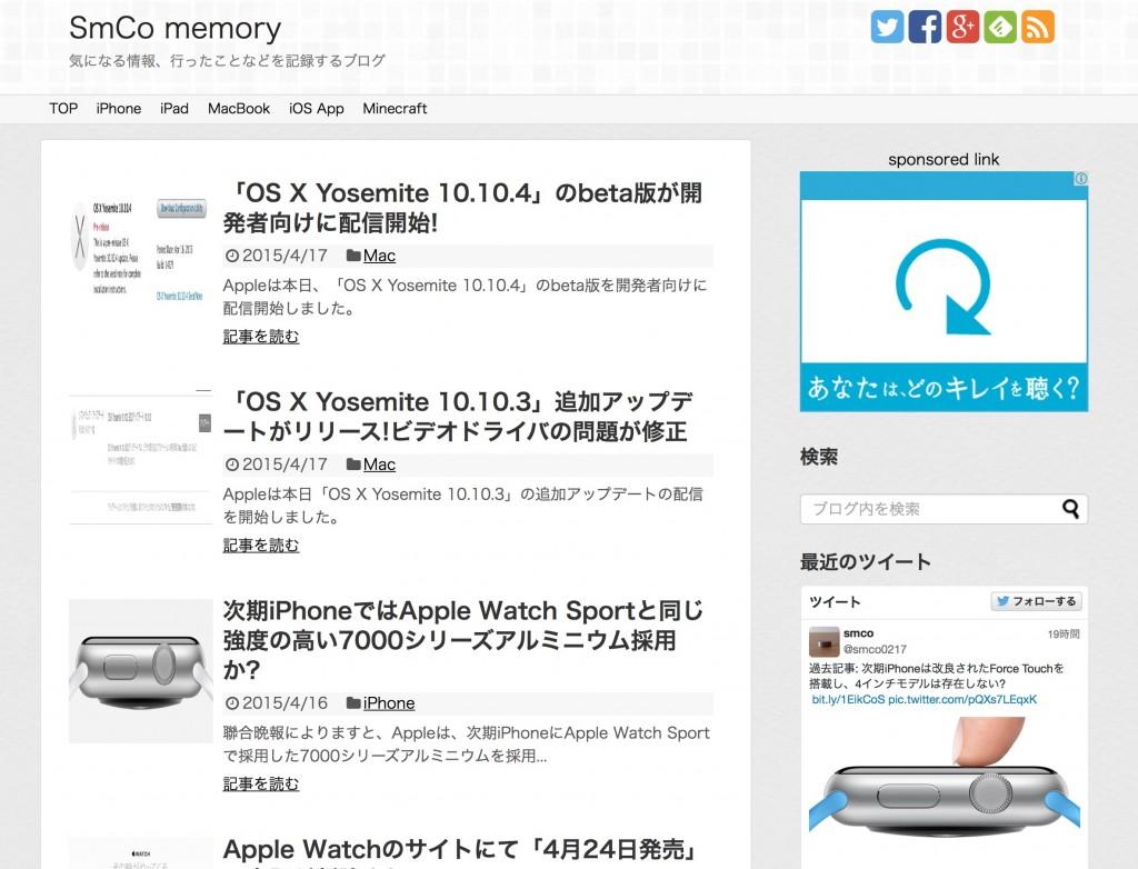 SmCo memory 2015.5.14