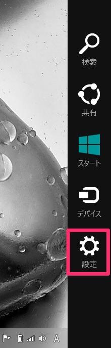 Windows_defender_setting-1