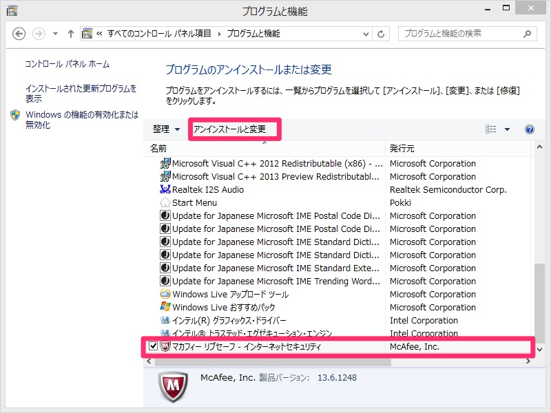 Windows_defender_setting-4