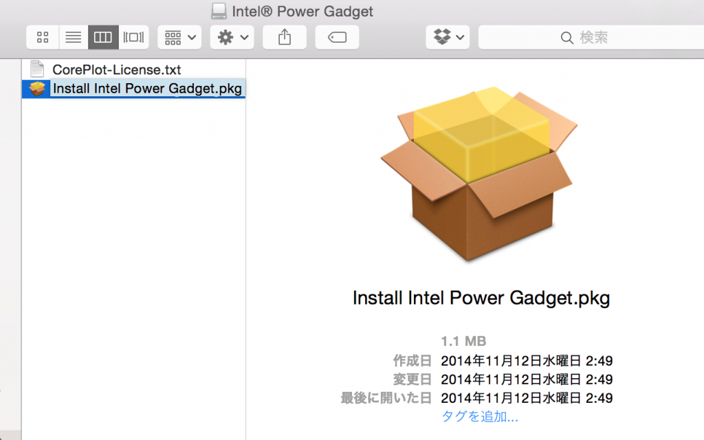 Intel Power Gadget-3