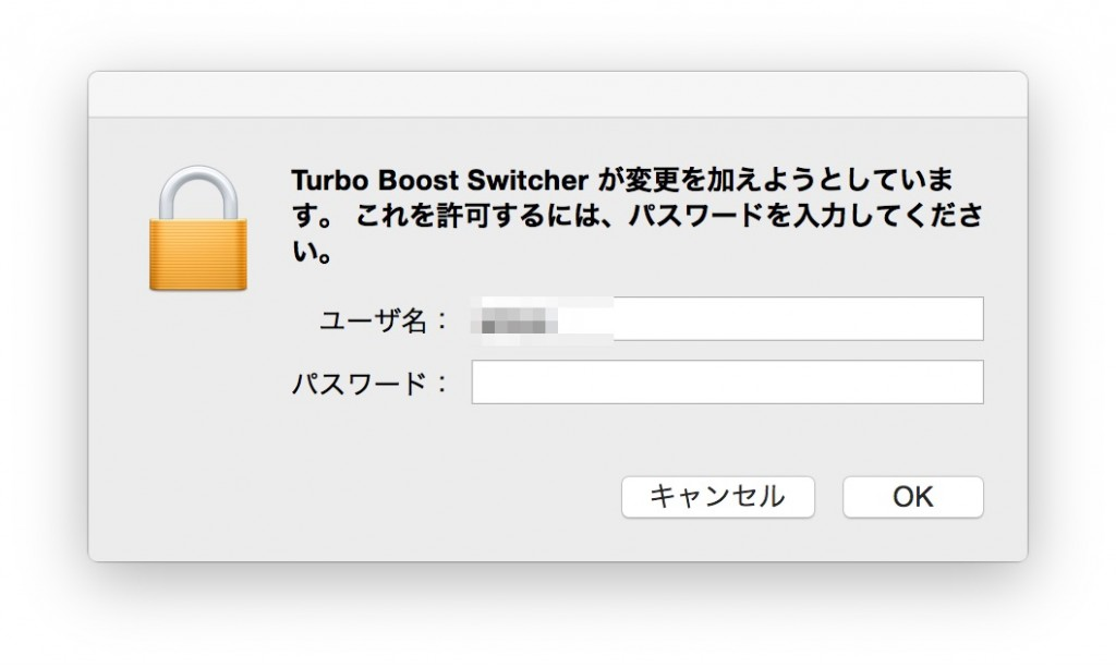 Turbo_Boost_Switcher-5