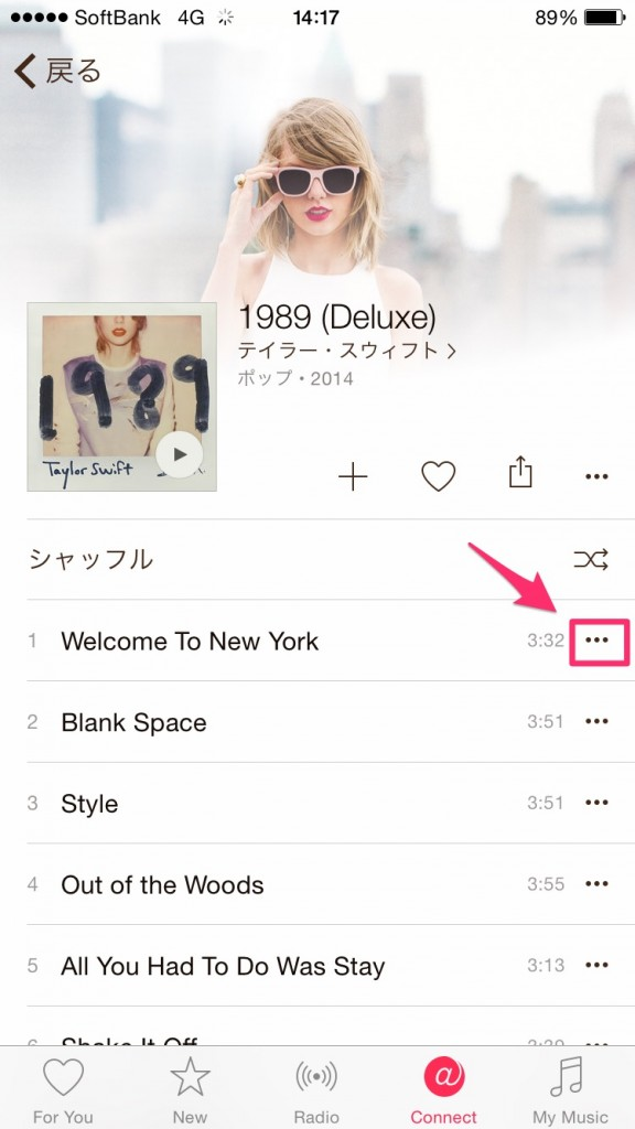 Apple Music ofline-1