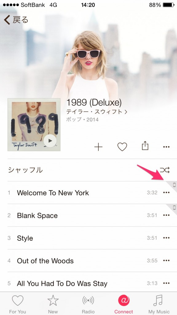 Apple Music ofline-6