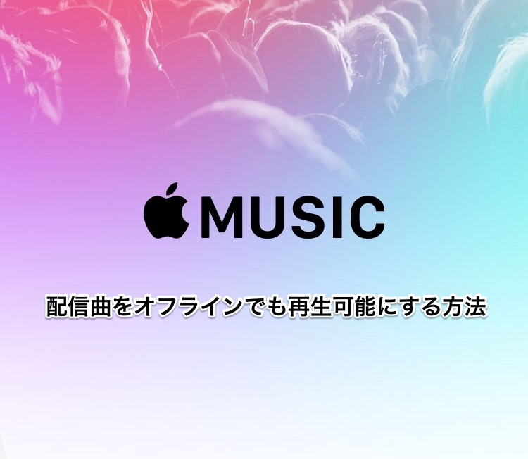 Apple Music ofline-s