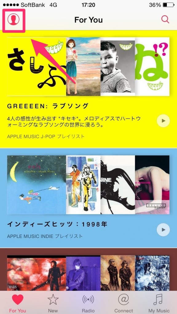 Apple Music pay-1