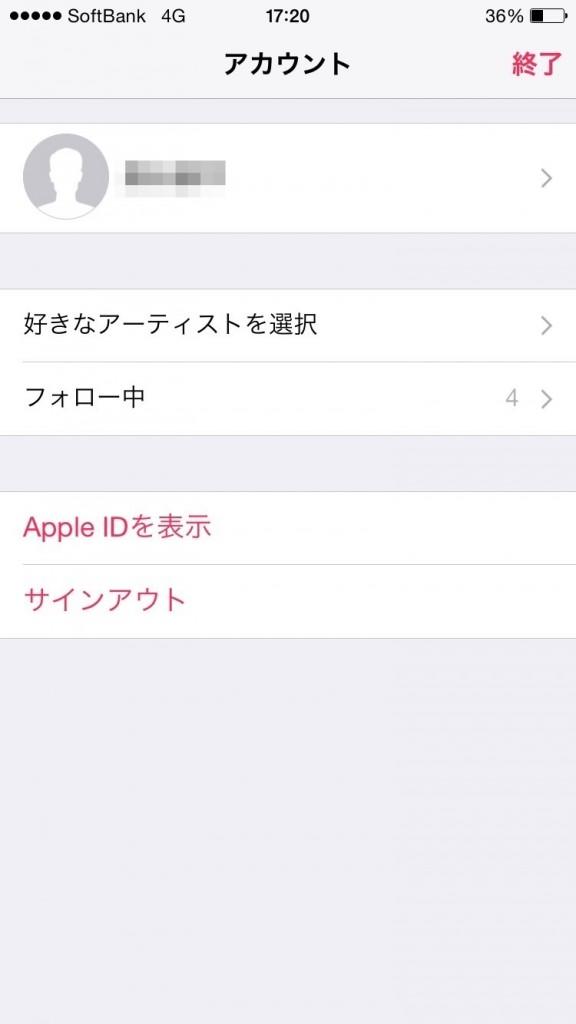 Apple Music pay-2