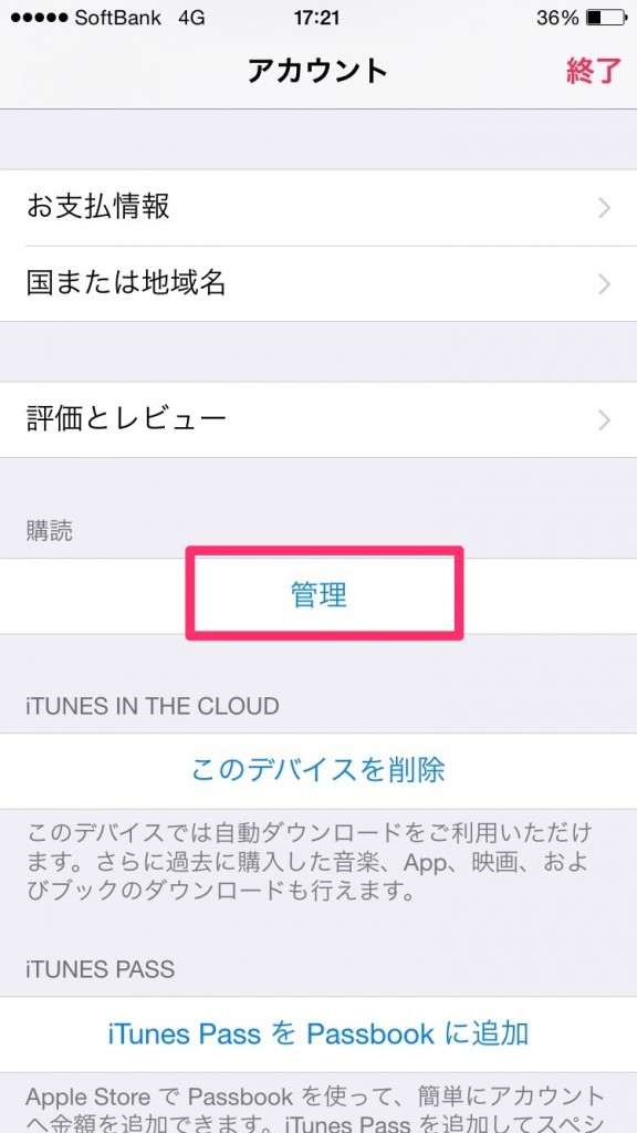 Apple Music pay-3