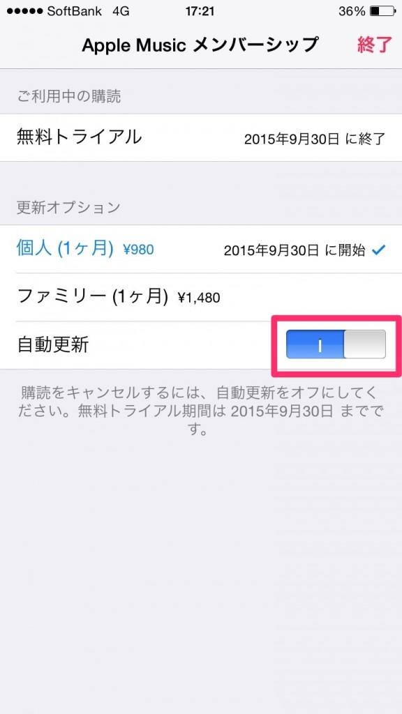 Apple Music pay-4