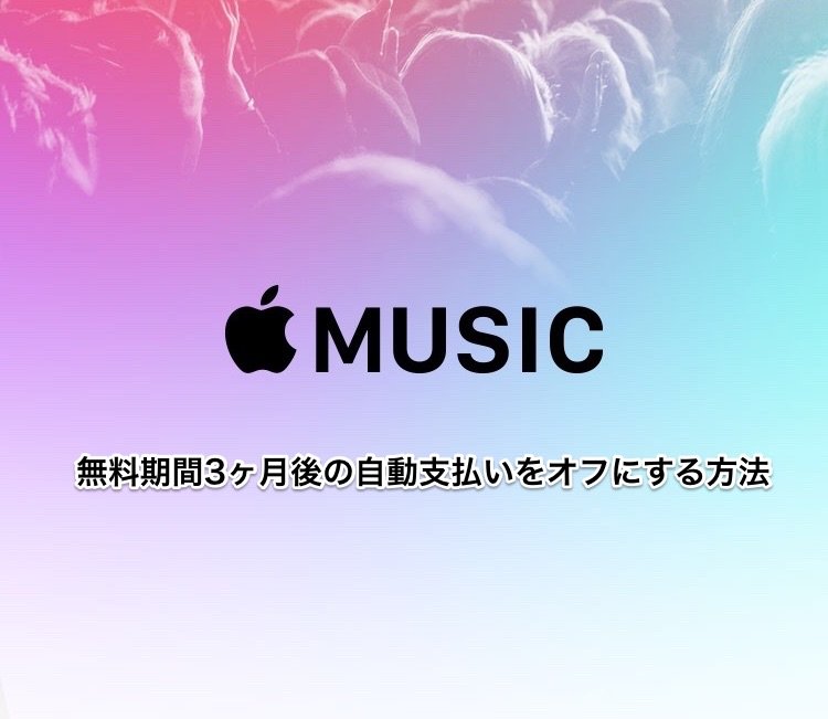 Apple Music pay-s