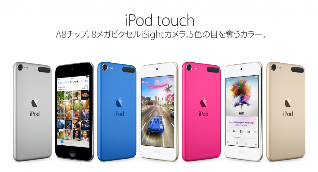 ipod touch 6