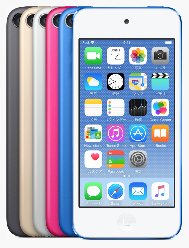 ipod touch 6-3